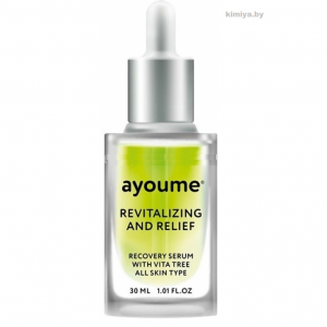 Сыворотка для лица восстанавливающая AYOUME Vita Tree Revitalizing & Relief Serum (30мл)