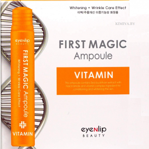 Ампула для лица витаминная EYENLIP First Magic Ampoule Vitamin (13мл)