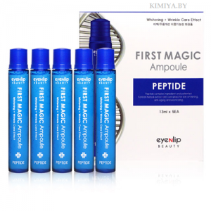 Ампула для лица с пептидами EYENLIP First Magic Ampoule Peptide (13мл/1шт)